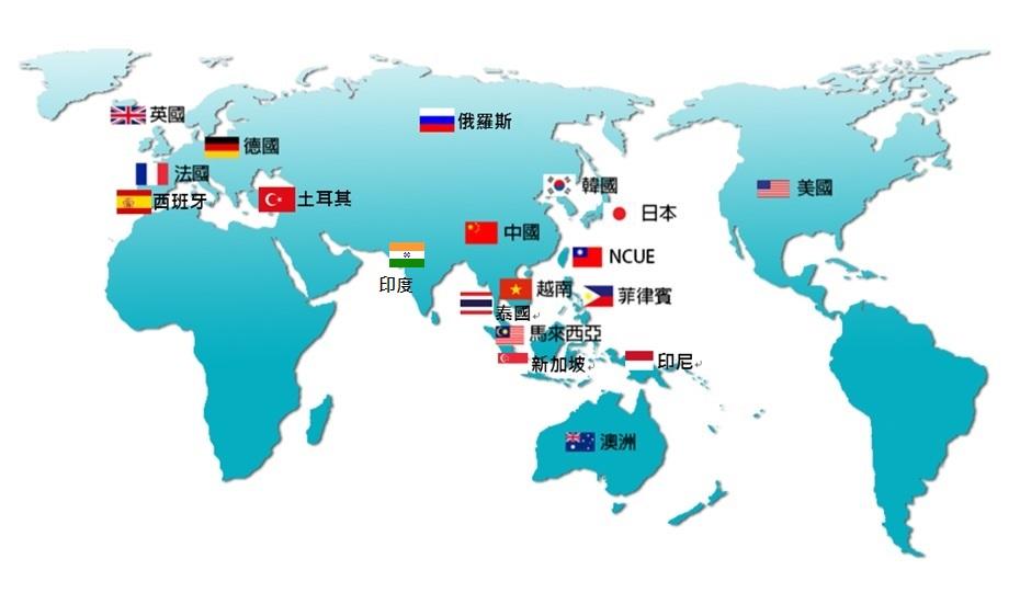 全球姊妹校分布